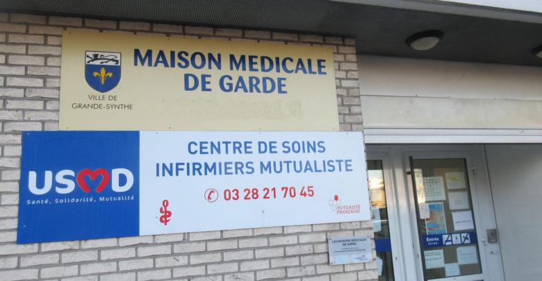 La maison médicale de garde répond à la nécessité de consulter un médecin généraliste en réservant les urgences hospitalières aux cas les plus graves